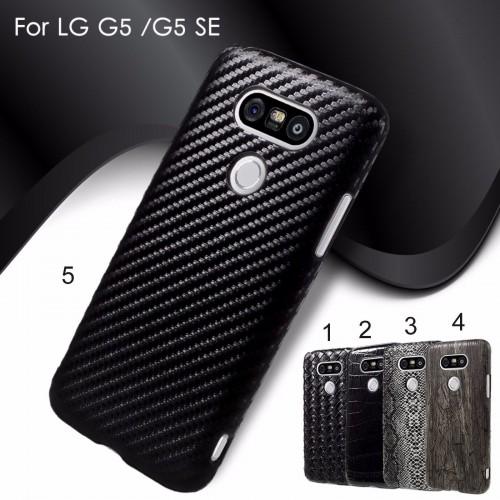 COVER Custodia Case in cuoio & fibre di carbonio antiscivolo vintage per LG G5