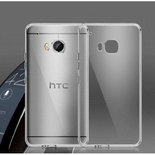 Cover custodia Case silicone protezione para bordi per modelli HTC One & desire